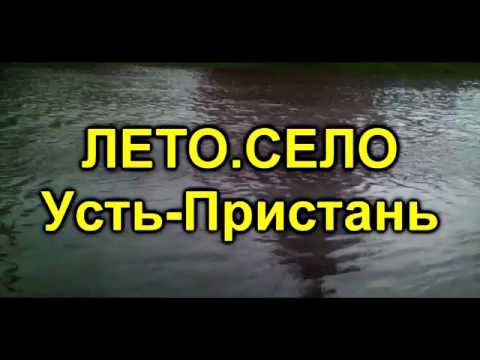 сайт знакомств Усть-Чарышская Пристань