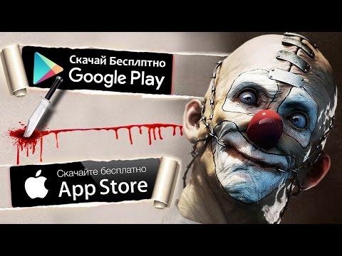🎮ТОП 10 ЛУЧШИХ ИГР НА АНДРОИД/iOS +ССЫЛКА НА СКАЧИВАНИЕ😍