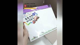 ❤아리즈1기 키트선물박스/유아자석교구 마그피아 아리아띠…