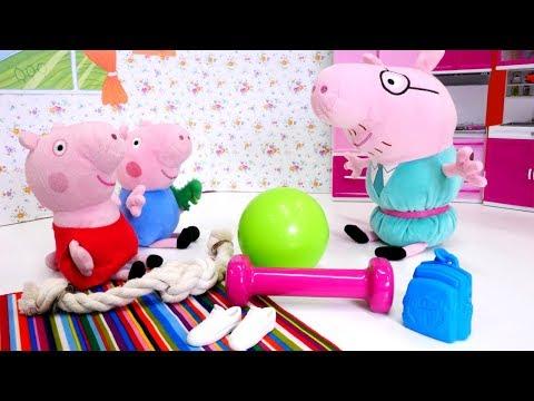 Свинка Пеппа. Новое видео для детей. Папа-спортсмен