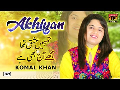 new hd song | indian video songs, latest pakistani songs