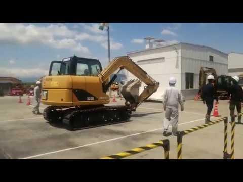 建設機械施工技能評価試験掘削・実技試験