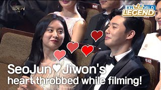 'fight For My Way' Seojun♥jiwon's Heart Throbbed While Filming! 2017 Kbs Drama Awards/2018.01.07
