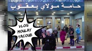 Vlog N°1 Moulay Yacoub - رحلة مولاي يعقوب، تعرضت لموقف محرج، اخطر درب شفتو في حياتي