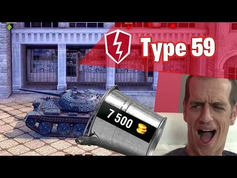 ПОДГОРЕЛ С Type 59 / ЛАГИ DDoS АТАКИ СОЮЗНИКИ в WoT Blitz