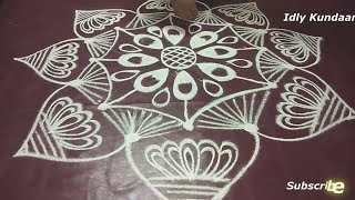 Free Hand Rangoli Without Dots | Creative Muggulu Rangoli Design | Simple Unique Rangoli Kolam