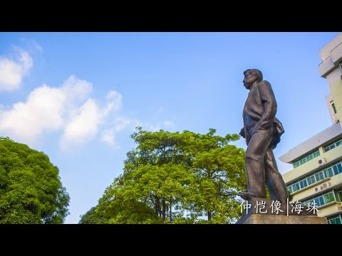 Zhongkai University of Agriculture and Engineering「韵动仲园」延时拍摄