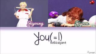 Bolbbalgan4 - You Lyrics [Han|Rom|Eng]
