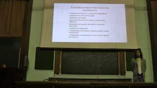 ч. 1: Молекулярные основы биологической подвижности