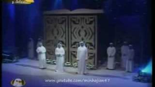 Mohammad Al Husayn قصيدة البرده Qaseeda Burdah
