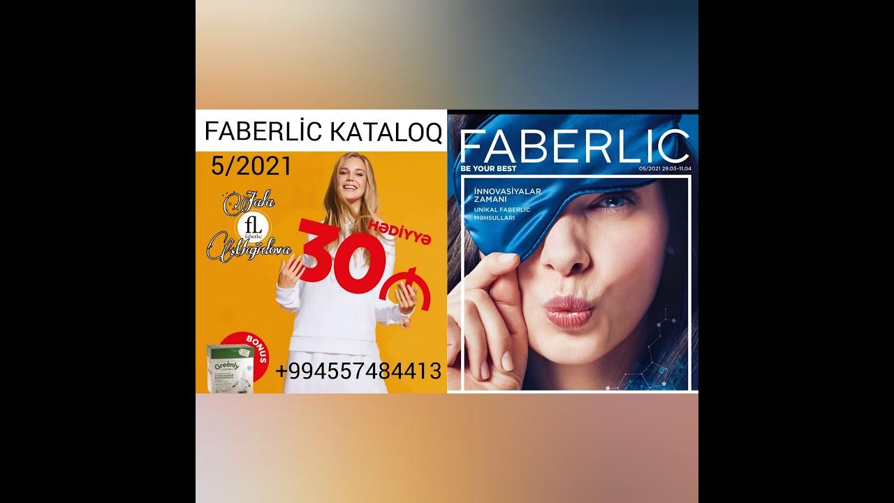 Новый каталог FABERLIC #12 2021 - слайд шоу!