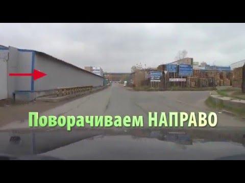 Как проехать в Land Rover Vidnoe (со стороны центра)