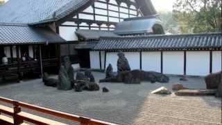 Tofukuji 東福寺 by Kari Gröhn karigrohn.com karigrohncom