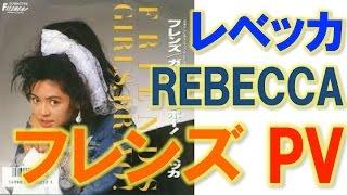 レベッカ Youtubeで稼ぐ月額36万円レポートはコチラ http://www.lp-kun....