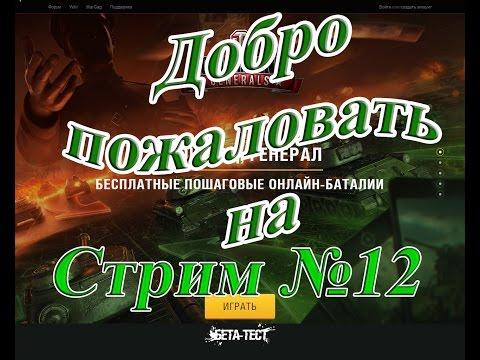 GameModdingnet моды WoT, Skyrim, GTA 4, GTA San Andreas