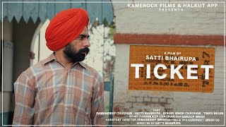 Ticket | New Punjabi Movie 2018 | Latest Punjabi Movie 2018