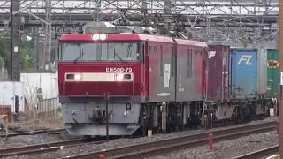 与野駅で貨物列車など撮影 2017/05/10