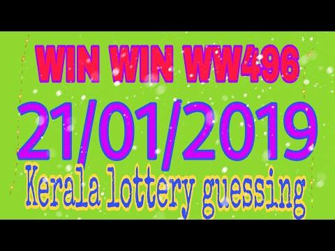 #WIN WIN WW496 21/01/2019 Kerala Lottery Guessing