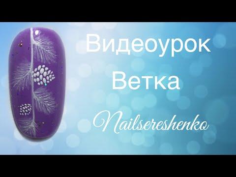 Новогодний дизайн ногтей. Nail tutorial thumbnail