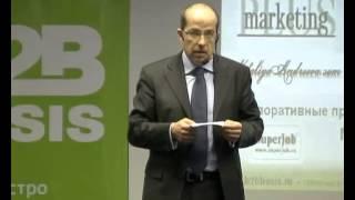 видео Активные продажи  на рынке B2B