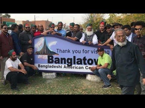 Bangla Town Hamtramck-Detroit Pre Opening Community Moments Part - I