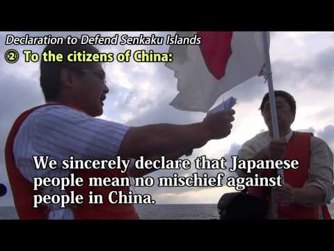 Declaration  to Defend Senkaku Islands by Japanese people