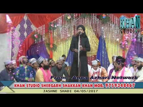 दिबाना ताजुश्शरिया का By Hamdam Faizi New Islamic Naat 2017  Mob.9758608553