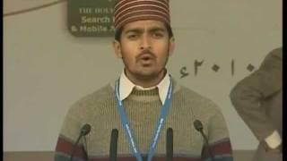 Urdu Nazm: Naunihaalaane jamaat mujhe kuch kehna hai (Jalsa Salana Qadian 2010)