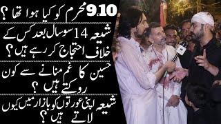What Happend in Karbala Question Answer About Matam Jaloos Shia Sunni Brotherhood 9 10 Muharram