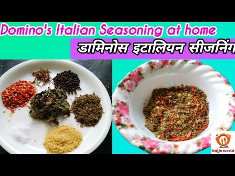 How To Make Italian Seasoning | Italian Seasoning Recipe In Hindi | Pizza Seasoning | Najjuworld