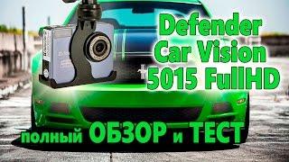 Defender Car Vision 5015 FullHD -  Обзор и Тест