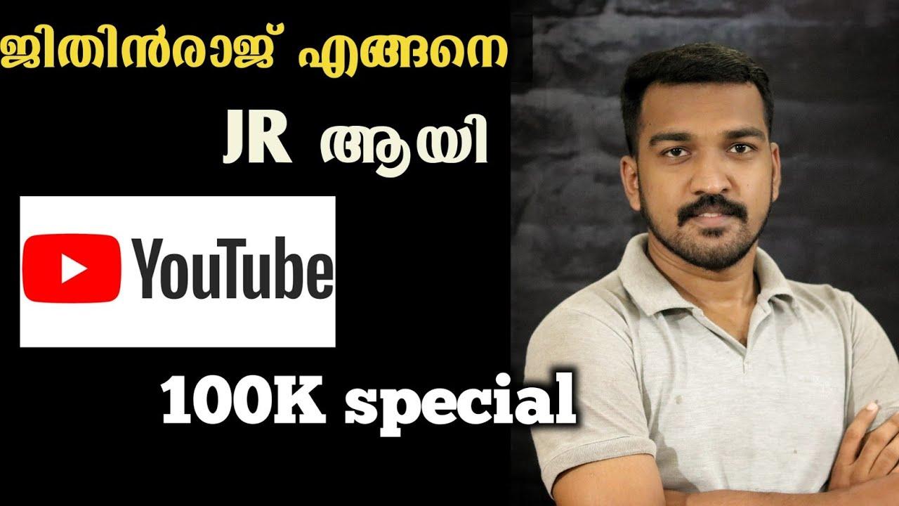 100k special | ശാസ്ത്രാന്വേഷണം | JR Studio Sci-Talk Malayalam