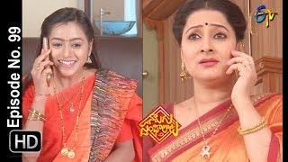 Naalugu Sthambalata | 22nd  May 2019  | Full Episode No 99  | ETV Telugu