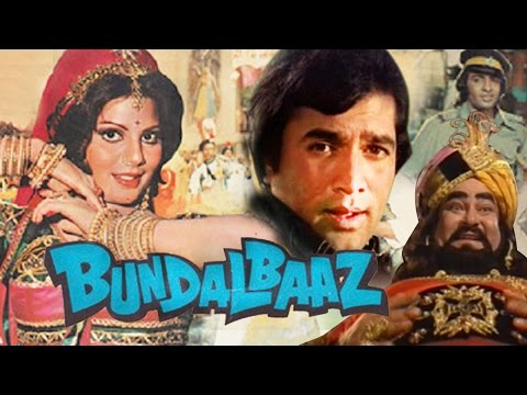 Bundal Baaz (1976) Full Hindi Movie |...
