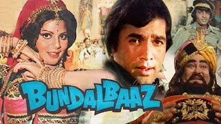 Bundal Baaz (1976) Full Hindi Movie | Rajesh Khanna, Shammi Kapoor, Sulakshana Pandit, Ranjeet