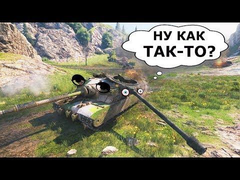 ПРИКОЛЬНЫЕ моменты из World Of Tanks - ЗАГАДОЧНАЯ БАШНЯ #62