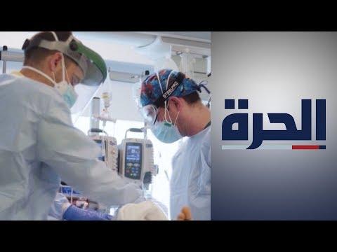 تسجيل 208 هجمات ضد العاملين الصحيين في 13 دولة  - 17:00-2020 / 5 / 28