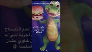 #كمبوديا (1) .. أول وجبة لي برغر تمساح !!