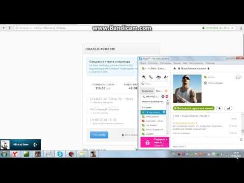 Севара - Интервью в Нью-Йорке, май 2011 (часть 1)из YouTube · С высокой четкостью · Длительность: 12 мин58 с  · Просмотры: более 27.000 · отправлено: 30-1-2014 · кем отправлено: sevaramusic