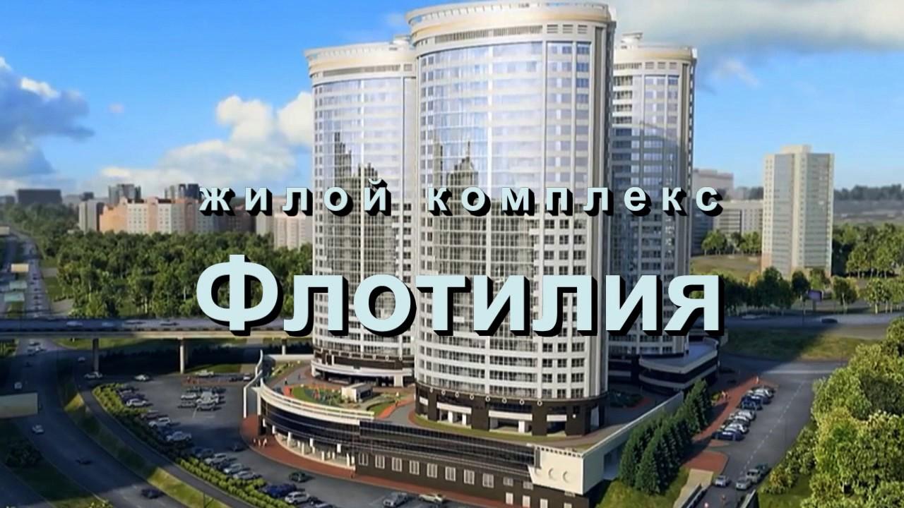 Купить квартиру в Новосибирске продажа квартир однокомнатная .
