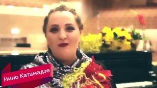 Усадьба Jazz Санкт-Петербург - Нино Катамадзе приглашает!