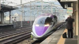 4K iPhone 山陽新幹線 三原駅 到着 500系 エヴァンゲリオン