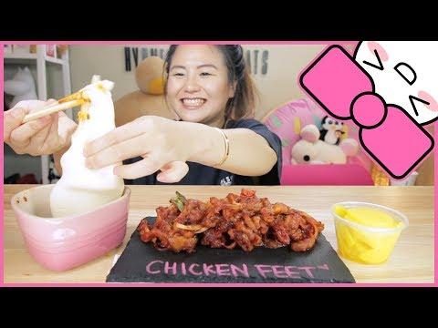 BONELESS CHICKEN FEET (닭발) ft. MOZZARELLA CHEESE   EATING SOUND   ASMR