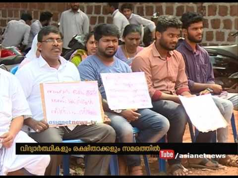 Students and parents on strike in Naher college kannur