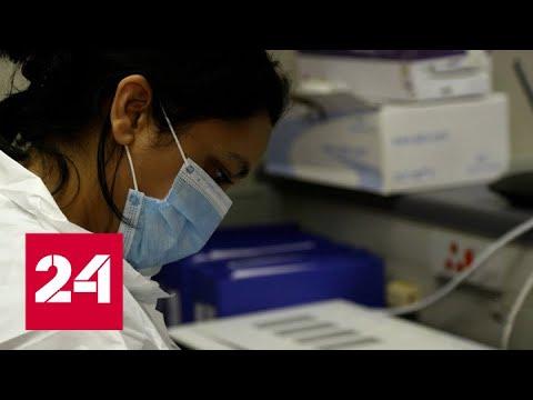 Неэффективная вакцина, драки и неутешительные прогнозы: Европа борется с COVID-19 - Россия 24