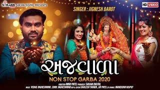 JIGNESH BAROT - અજવાળા | AJVADA | Latest Gujarati Nonstop Garba 2020 | SARJAN DIGITAL