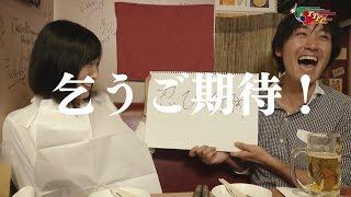 東映特撮ファンクラブオリジナルコンテンツ新企画! 山本康平(「忍風戦...