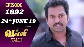 VALLI Serial | Episode 1892 | 24th June 2019 | Vidhya | RajKumar | Ajai Kapoor | Saregama TVShows