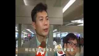 《爸妈不在家》导演陈哲艺荣获金马奖后首度回国