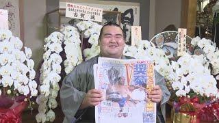 大相撲初場所で日本出身力士として10年ぶりの優勝を果たした大関琴奨...